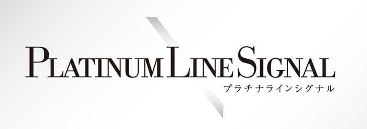 【Platinum Line Signal】最速で1億6700万円を稼いだ男の真実
