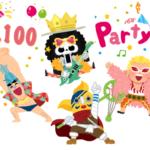祝☆ワンピース100巻☆キャンペーン第2弾は『異国の戦士』氏のスキルシェア