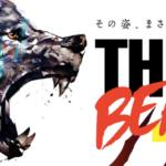 【The Beast】10年で20億~最恐のEA無料講座